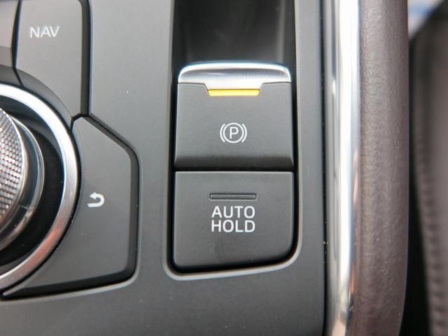 XD エクスクルーシブモード 特別仕様車 コネクトナビ 360度ビューモニター BOSEサウンド 本革 LEDヘッドランプ シートベンチレーション コーナーセンサー シートメモリー 純正19アルミ(33枚目)