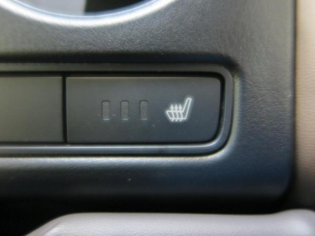 XD エクスクルーシブモード 特別仕様車 コネクトナビ 360度ビューモニター BOSEサウンド 本革 LEDヘッドランプ シートベンチレーション コーナーセンサー シートメモリー 純正19アルミ(34枚目)