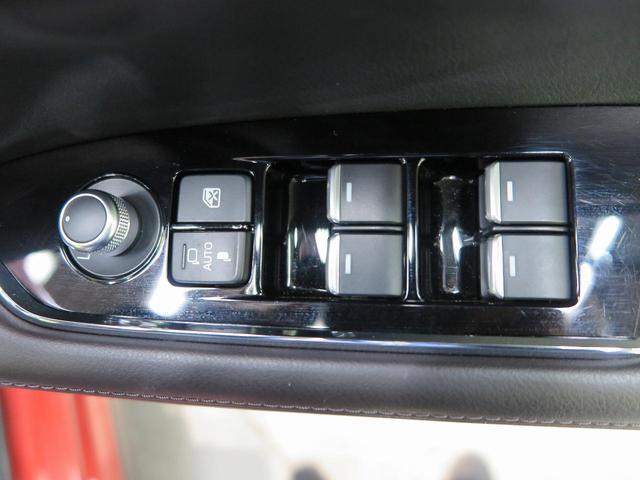 XD エクスクルーシブモード 特別仕様車 コネクトナビ 360度ビューモニター BOSEサウンド 本革 LEDヘッドランプ シートベンチレーション コーナーセンサー シートメモリー 純正19アルミ(36枚目)
