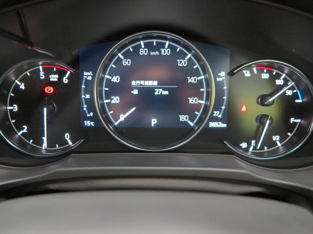 XD エクスクルーシブモード 特別仕様車 コネクトナビ 360度ビューモニター BOSEサウンド 本革 LEDヘッドランプ シートベンチレーション コーナーセンサー シートメモリー 純正19アルミ(41枚目)