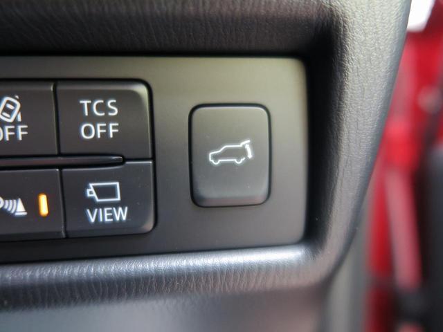 XD エクスクルーシブモード 特別仕様車 コネクトナビ 360度ビューモニター BOSEサウンド 本革 LEDヘッドランプ シートベンチレーション コーナーセンサー シートメモリー 純正19アルミ(42枚目)