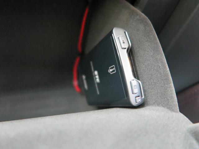 XD エクスクルーシブモード 特別仕様車 コネクトナビ 360度ビューモニター BOSEサウンド 本革 LEDヘッドランプ シートベンチレーション コーナーセンサー シートメモリー 純正19アルミ(43枚目)