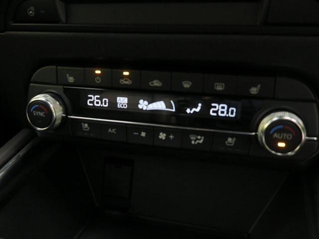 XD エクスクルーシブモード 特別仕様車 コネクトナビ 360度ビューモニター BOSEサウンド 本革 LEDヘッドランプ シートベンチレーション コーナーセンサー シートメモリー 純正19アルミ(44枚目)