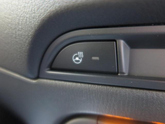 XD エクスクルーシブモード 特別仕様車 コネクトナビ 360度ビューモニター BOSEサウンド 本革 LEDヘッドランプ シートベンチレーション コーナーセンサー シートメモリー 純正19アルミ(45枚目)