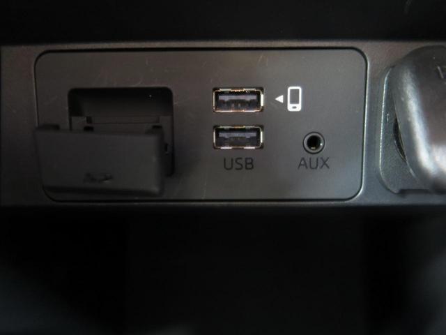 XD エクスクルーシブモード 特別仕様車 コネクトナビ 360度ビューモニター BOSEサウンド 本革 LEDヘッドランプ シートベンチレーション コーナーセンサー シートメモリー 純正19アルミ(46枚目)