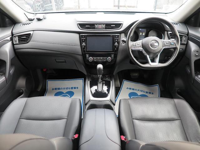 20Xi 後期型 4WD ルーフレール 純正9型ナビ プロパイロット LEDヘッド パワーバックドア シートヒーター アラウンドビューモニター LEDヘッド 純正18AW(4枚目)