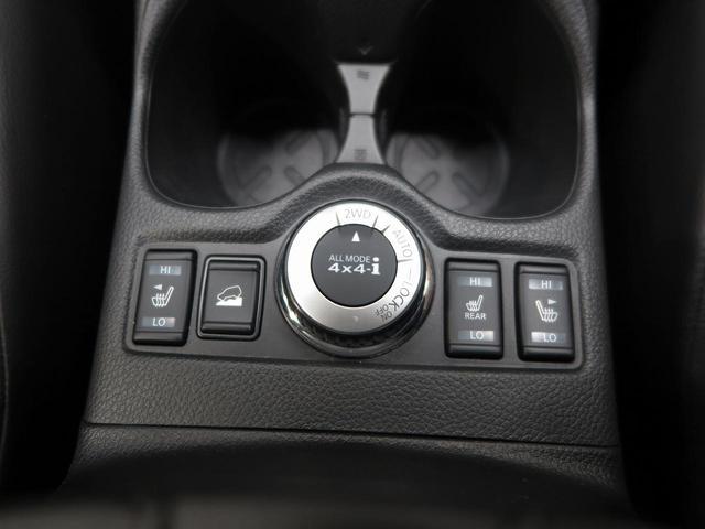 20Xi 後期型 4WD ルーフレール 純正9型ナビ プロパイロット LEDヘッド パワーバックドア シートヒーター アラウンドビューモニター LEDヘッド 純正18AW(8枚目)