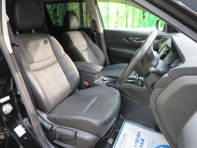 20Xi 後期型 4WD ルーフレール 純正9型ナビ プロパイロット LEDヘッド パワーバックドア シートヒーター アラウンドビューモニター LEDヘッド 純正18AW(15枚目)