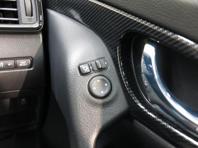 20Xi 後期型 4WD ルーフレール 純正9型ナビ プロパイロット LEDヘッド パワーバックドア シートヒーター アラウンドビューモニター LEDヘッド 純正18AW(28枚目)
