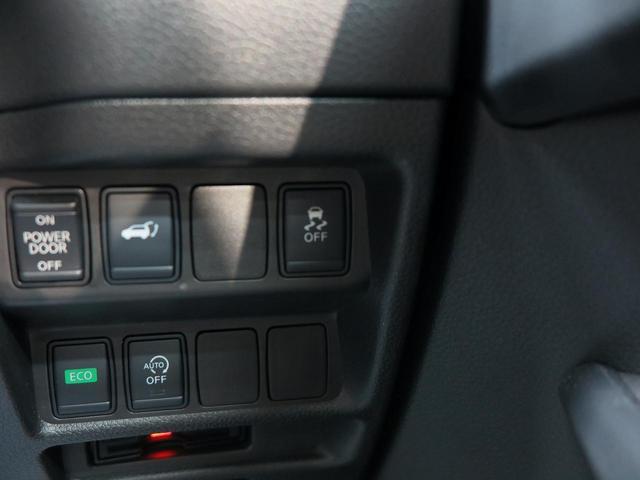 20Xi 後期型 4WD ルーフレール 純正9型ナビ プロパイロット LEDヘッド パワーバックドア シートヒーター アラウンドビューモニター LEDヘッド 純正18AW(30枚目)