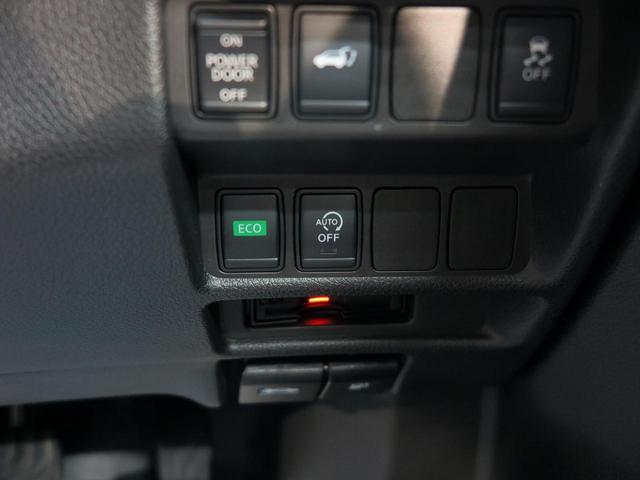 20Xi 後期型 4WD ルーフレール 純正9型ナビ プロパイロット LEDヘッド パワーバックドア シートヒーター アラウンドビューモニター LEDヘッド 純正18AW(31枚目)