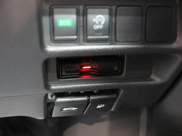 20Xi 後期型 4WD ルーフレール 純正9型ナビ プロパイロット LEDヘッド パワーバックドア シートヒーター アラウンドビューモニター LEDヘッド 純正18AW(32枚目)