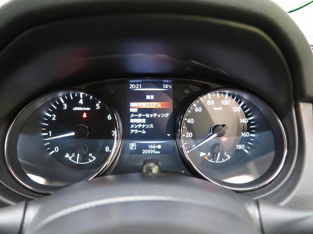 20Xi 後期型 4WD ルーフレール 純正9型ナビ プロパイロット LEDヘッド パワーバックドア シートヒーター アラウンドビューモニター LEDヘッド 純正18AW(36枚目)