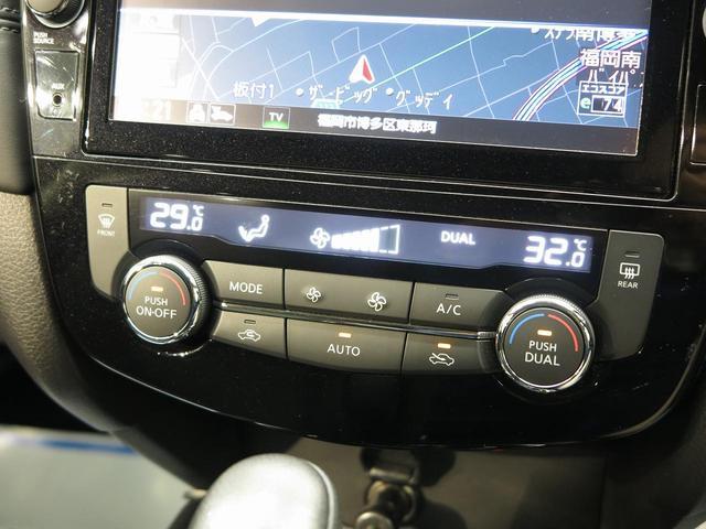 20Xi 後期型 4WD ルーフレール 純正9型ナビ プロパイロット LEDヘッド パワーバックドア シートヒーター アラウンドビューモニター LEDヘッド 純正18AW(38枚目)