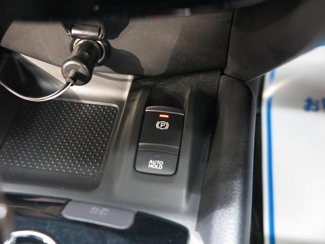 20Xi 後期型 4WD ルーフレール 純正9型ナビ プロパイロット LEDヘッド パワーバックドア シートヒーター アラウンドビューモニター LEDヘッド 純正18AW(39枚目)