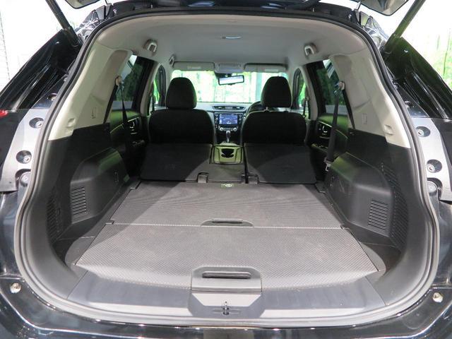 20Xi 後期型 4WD ルーフレール 純正9型ナビ プロパイロット LEDヘッド パワーバックドア シートヒーター アラウンドビューモニター LEDヘッド 純正18AW(43枚目)