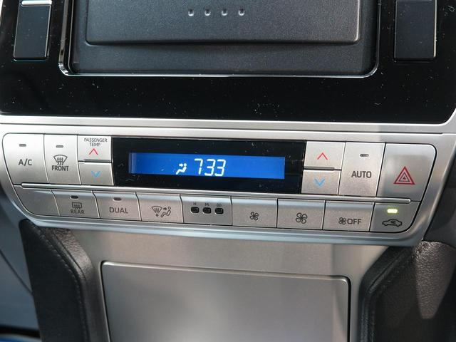 TX ムーンルーフ クリアランスソナー ルーフレール 登録済未使用車 セーフティセンス 7人乗り LEDヘッド 4WD 黒内装 オートハイビームアシスト 純正17アルミ デュアルオートエアコン(36枚目)