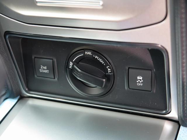 TX ムーンルーフ クリアランスソナー ルーフレール 登録済未使用車 セーフティセンス 7人乗り LEDヘッド 4WD 黒内装 オートハイビームアシスト 純正17アルミ デュアルオートエアコン(37枚目)