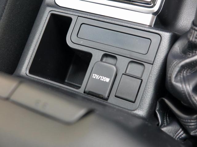 TX ムーンルーフ クリアランスソナー ルーフレール 登録済未使用車 セーフティセンス 7人乗り LEDヘッド 4WD 黒内装 オートハイビームアシスト 純正17アルミ デュアルオートエアコン(38枚目)