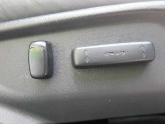 ハイブリッドZ・ホンダセンシング 後期型 純正8型ナビ パワーシート バックカメラ LEDヘッド ルーフレール ETC シートメモリー 純正17インチアルミホイール 革巻きハンドル パドルシフト シートヒーター(5枚目)