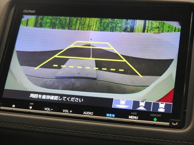 ハイブリッドZ・ホンダセンシング 後期型 純正8型ナビ パワーシート バックカメラ LEDヘッド ルーフレール ETC シートメモリー 純正17インチアルミホイール 革巻きハンドル パドルシフト シートヒーター(7枚目)