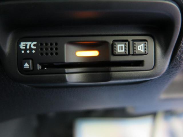 ハイブリッドZ・ホンダセンシング 後期型 純正8型ナビ パワーシート バックカメラ LEDヘッド ルーフレール ETC シートメモリー 純正17インチアルミホイール 革巻きハンドル パドルシフト シートヒーター(8枚目)