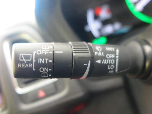 ハイブリッドZ・ホンダセンシング 後期型 純正8型ナビ パワーシート バックカメラ LEDヘッド ルーフレール ETC シートメモリー 純正17インチアルミホイール 革巻きハンドル パドルシフト シートヒーター(38枚目)