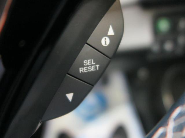 ハイブリッドZ・ホンダセンシング 後期型 純正8型ナビ パワーシート バックカメラ LEDヘッド ルーフレール ETC シートメモリー 純正17インチアルミホイール 革巻きハンドル パドルシフト シートヒーター(39枚目)