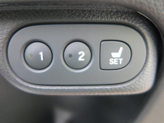 ハイブリッドZ・ホンダセンシング 後期型 純正8型ナビ パワーシート バックカメラ LEDヘッド ルーフレール ETC シートメモリー 純正17インチアルミホイール 革巻きハンドル パドルシフト シートヒーター(42枚目)