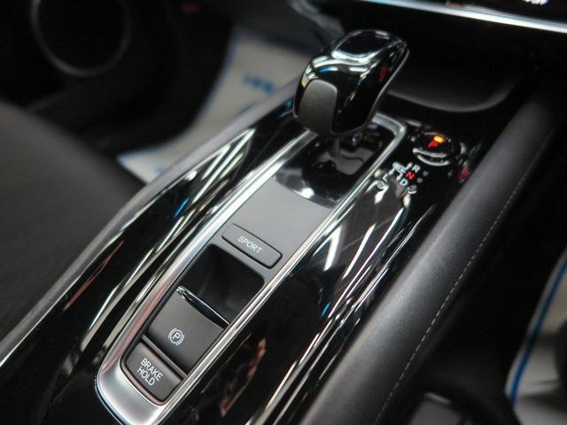 ハイブリッドZ・ホンダセンシング 後期型 純正8型ナビ パワーシート バックカメラ LEDヘッド ルーフレール ETC シートメモリー 純正17インチアルミホイール 革巻きハンドル パドルシフト シートヒーター(45枚目)