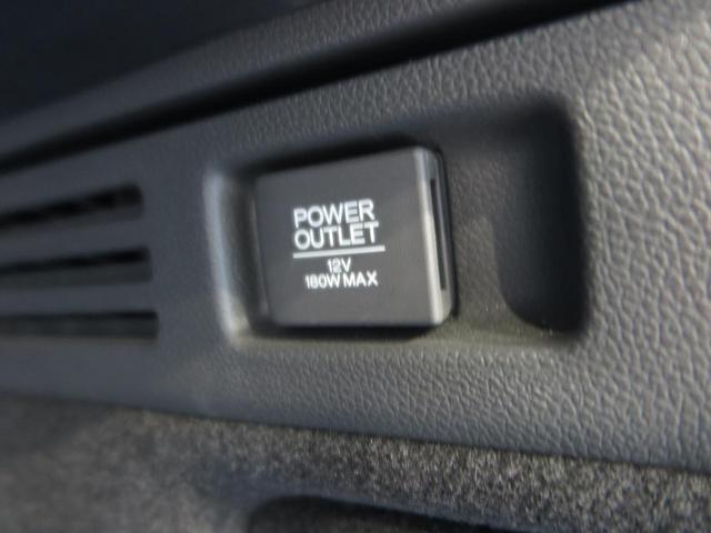 ハイブリッドZ・ホンダセンシング 後期型 純正8型ナビ パワーシート バックカメラ LEDヘッド ルーフレール ETC シートメモリー 純正17インチアルミホイール 革巻きハンドル パドルシフト シートヒーター(52枚目)