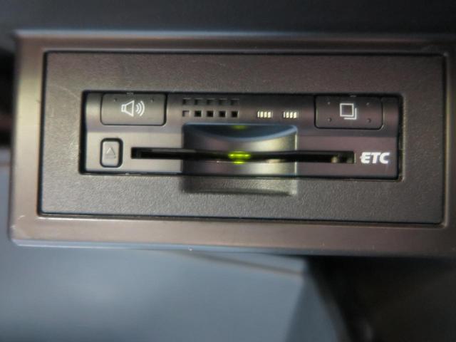 TX 7人乗り 純正ナビ バックカメラ ルーフレール 4WD プッシュスタート スマートキー 純正17アルミ 電動格納ミラー ウッドコンビステアリング デュアルオートエアコン ETC(8枚目)