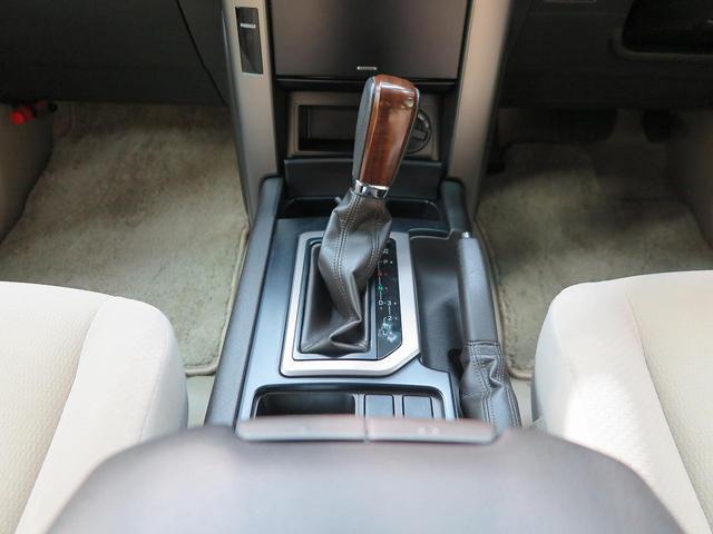 TX 7人乗り 純正ナビ バックカメラ ルーフレール 4WD プッシュスタート スマートキー 純正17アルミ 電動格納ミラー ウッドコンビステアリング デュアルオートエアコン ETC(27枚目)