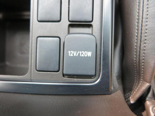 TX 7人乗り 純正ナビ バックカメラ ルーフレール 4WD プッシュスタート スマートキー 純正17アルミ 電動格納ミラー ウッドコンビステアリング デュアルオートエアコン ETC(35枚目)