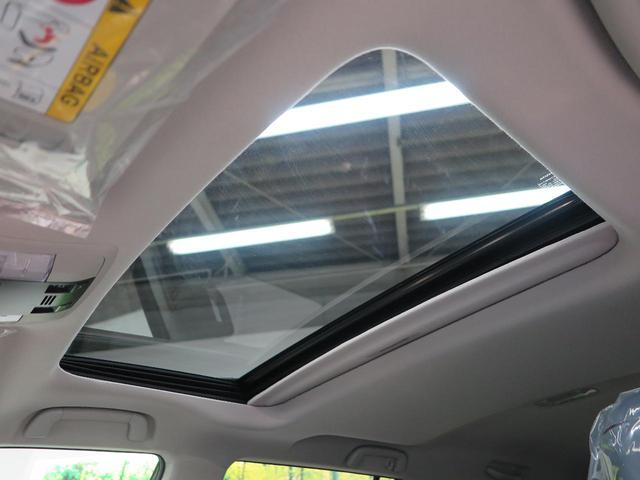 TX Lパッケージ・ブラックエディション 特別仕様車 ムーンルーフ 黒革 ブラックルーフレール クリアランスソナー セーフティセンス 登録済未使用車 専用18アルミ LEDヘッドランプ レーダークルーズ シートベンチレーション(5枚目)
