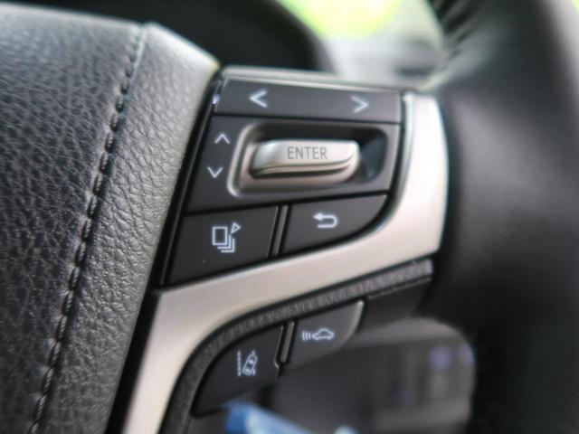 TX Lパッケージ・ブラックエディション 特別仕様車 ムーンルーフ 黒革 ブラックルーフレール クリアランスソナー セーフティセンス 登録済未使用車 専用18アルミ LEDヘッドランプ レーダークルーズ シートベンチレーション(6枚目)