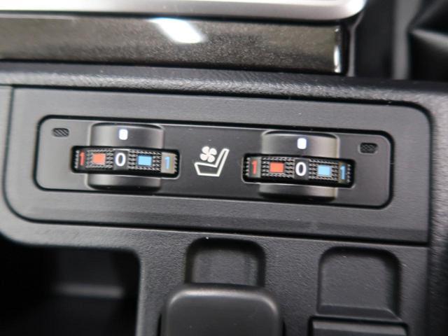 TX Lパッケージ・ブラックエディション 特別仕様車 ムーンルーフ 黒革 ブラックルーフレール クリアランスソナー セーフティセンス 登録済未使用車 専用18アルミ LEDヘッドランプ レーダークルーズ シートベンチレーション(10枚目)