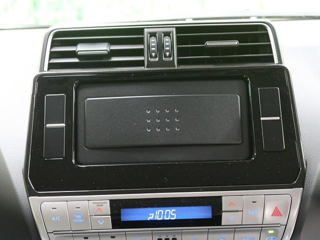 TX Lパッケージ・ブラックエディション 特別仕様車 ムーンルーフ 黒革 ブラックルーフレール クリアランスソナー セーフティセンス 登録済未使用車 専用18アルミ LEDヘッドランプ レーダークルーズ シートベンチレーション(11枚目)