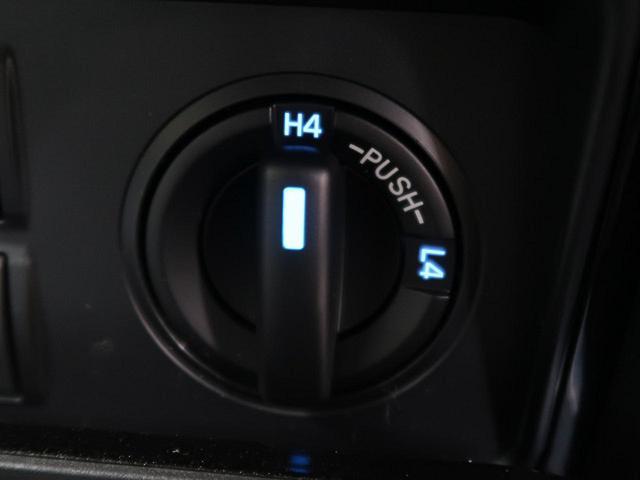 TX Lパッケージ・ブラックエディション 特別仕様車 ムーンルーフ 黒革 ブラックルーフレール クリアランスソナー セーフティセンス 登録済未使用車 専用18アルミ LEDヘッドランプ レーダークルーズ シートベンチレーション(32枚目)