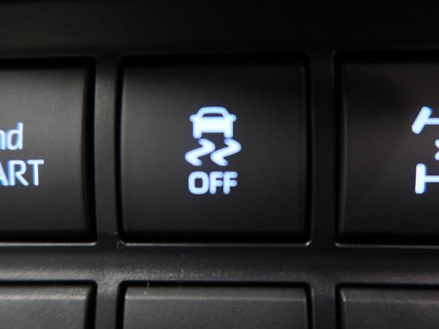 TX Lパッケージ・ブラックエディション 特別仕様車 ムーンルーフ 黒革 ブラックルーフレール クリアランスソナー セーフティセンス 登録済未使用車 専用18アルミ LEDヘッドランプ レーダークルーズ シートベンチレーション(37枚目)