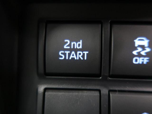 TX Lパッケージ・ブラックエディション 特別仕様車 ムーンルーフ 黒革 ブラックルーフレール クリアランスソナー セーフティセンス 登録済未使用車 専用18アルミ LEDヘッドランプ レーダークルーズ シートベンチレーション(38枚目)