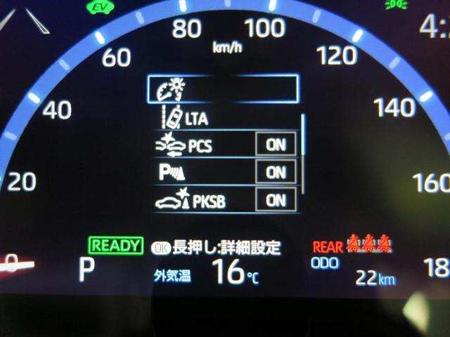 ハイブリッドZ 登録済未使用車 純正8型ディスプレイオーディオ セーフティセンス クリアランスソナー バックカメラ パワーシート 純正18アルミ シートヒーター オートハイビームアシスト(7枚目)