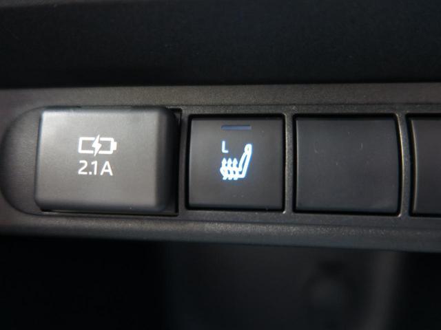 ハイブリッドZ 登録済未使用車 純正8型ディスプレイオーディオ セーフティセンス クリアランスソナー バックカメラ パワーシート 純正18アルミ シートヒーター オートハイビームアシスト(9枚目)