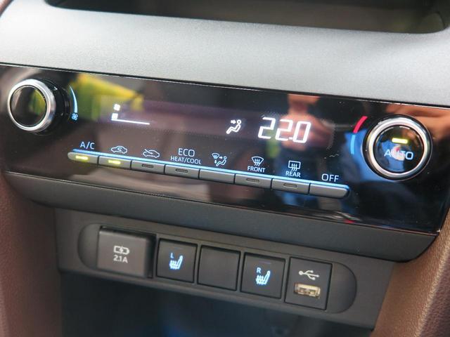ハイブリッドZ 登録済未使用車 純正8型ディスプレイオーディオ セーフティセンス クリアランスソナー バックカメラ パワーシート 純正18アルミ シートヒーター オートハイビームアシスト(40枚目)