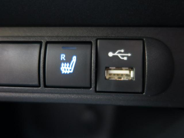 ハイブリッドZ 登録済未使用車 純正8型ディスプレイオーディオ セーフティセンス クリアランスソナー バックカメラ パワーシート 純正18アルミ シートヒーター オートハイビームアシスト(41枚目)