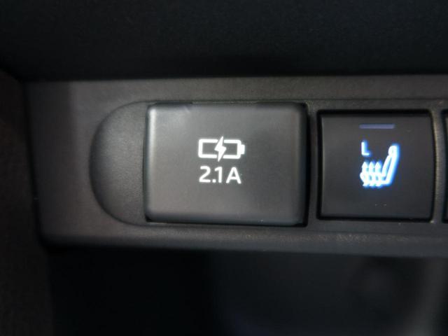 ハイブリッドZ 登録済未使用車 純正8型ディスプレイオーディオ セーフティセンス クリアランスソナー バックカメラ パワーシート 純正18アルミ シートヒーター オートハイビームアシスト(42枚目)
