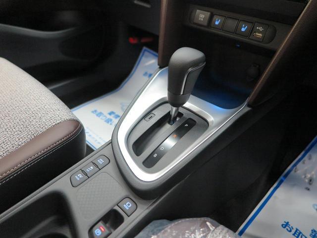 ハイブリッドZ 登録済未使用車 純正8型ディスプレイオーディオ セーフティセンス クリアランスソナー バックカメラ パワーシート 純正18アルミ シートヒーター オートハイビームアシスト(43枚目)