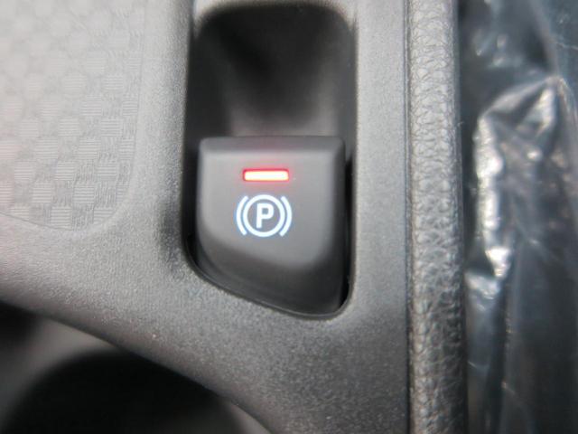 ハイブリッドZ 登録済未使用車 純正8型ディスプレイオーディオ セーフティセンス クリアランスソナー バックカメラ パワーシート 純正18アルミ シートヒーター オートハイビームアシスト(44枚目)