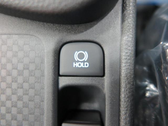 ハイブリッドZ 登録済未使用車 純正8型ディスプレイオーディオ セーフティセンス クリアランスソナー バックカメラ パワーシート 純正18アルミ シートヒーター オートハイビームアシスト(45枚目)