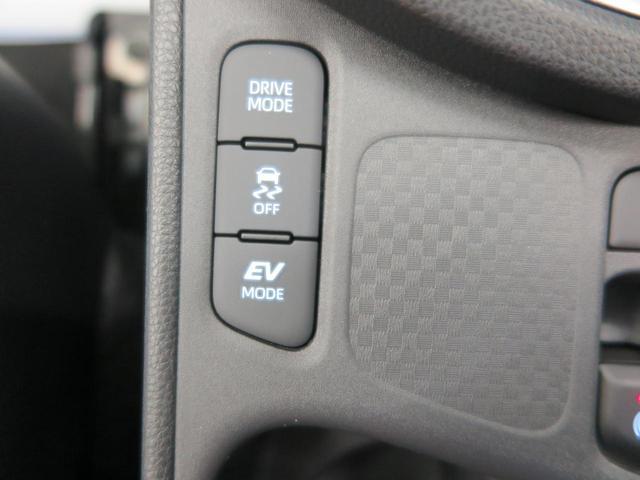 ハイブリッドZ 登録済未使用車 純正8型ディスプレイオーディオ セーフティセンス クリアランスソナー バックカメラ パワーシート 純正18アルミ シートヒーター オートハイビームアシスト(46枚目)